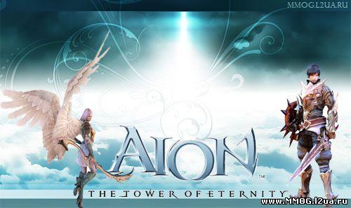 Список обновлений Aion 1.1, Часть 2