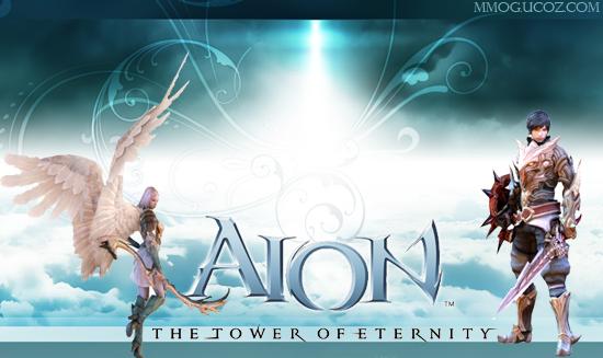 Европейский релиз Aion состоится в этом году